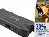 Ултразвуков кучегон 130dB Dog Chaser плюс Dog Trainer ZF851