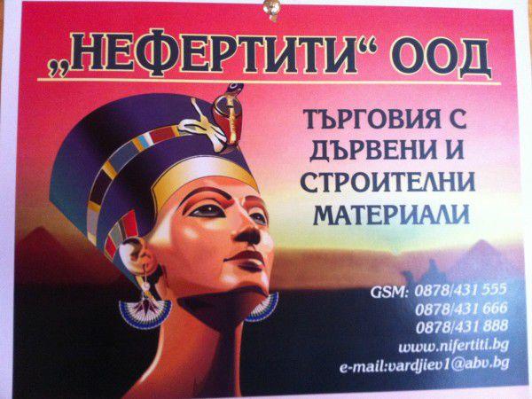 Керемиди ТОП цени Варна