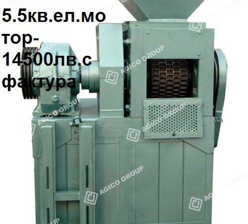 Машини за формоване - производство на дървени въглища