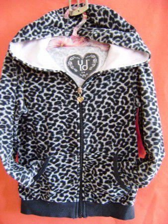 1. Снимка на Тигров суитчър в комплект с блуза