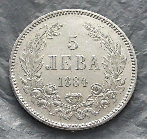 Купувам сребърни монети в нециркулирало състояние на високи
