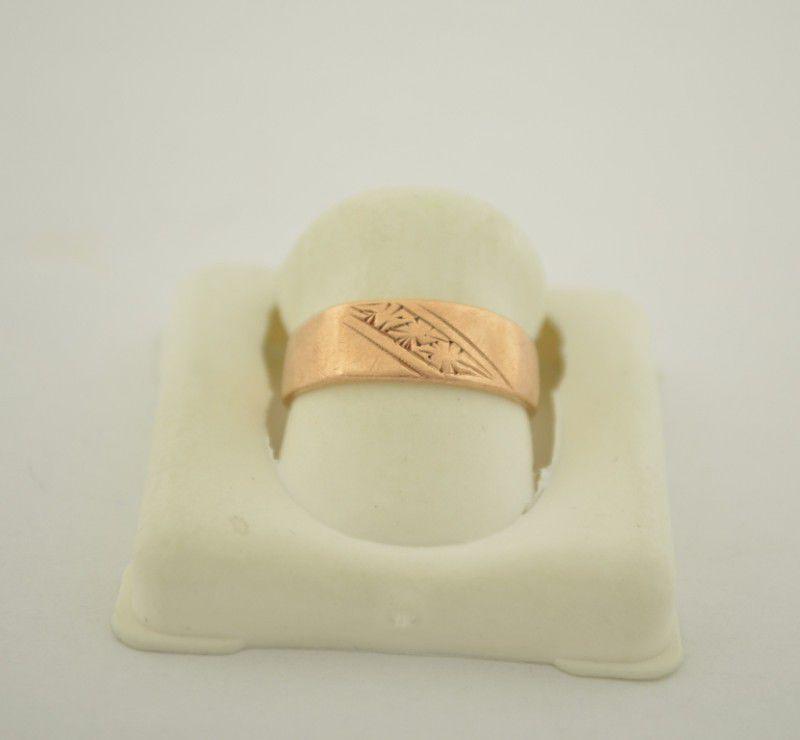 1. Снимка на Златен пръстен
