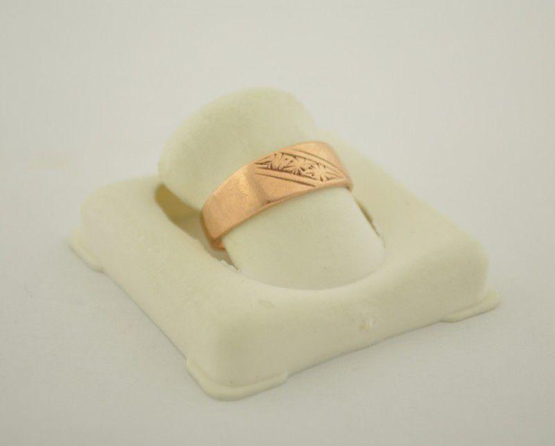2. Снимка на Златен пръстен