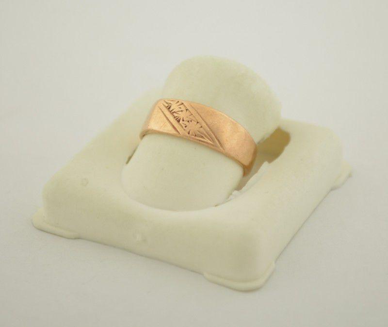 3. Снимка на Златен пръстен
