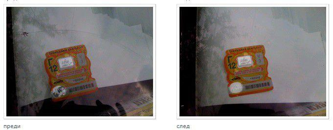 5. Снимка на Спукано автостъкло ремонт лепене пукнатина шупла Силистра