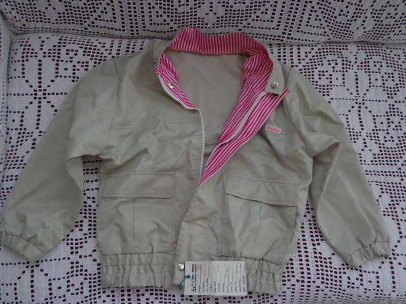 детско шлиферче яке за ръст 123см българско производство