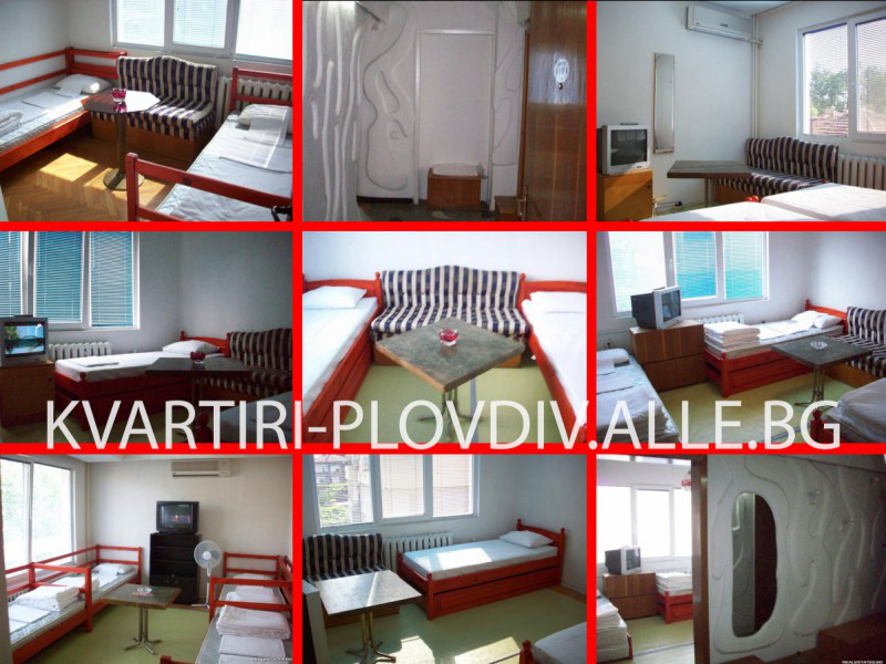 КВАРТИРИ Пловдив 0877 74 92 96