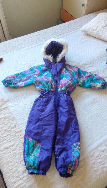 1. Снимка на Детски Гащиризон, зимна грейка - космонавт за ски